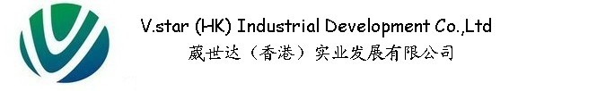V.star (Hk) Industrial Development Co.,Ltd.